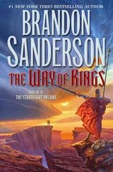 The Way of Kings av Brandon Sanderson (2010)