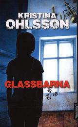 Glassbarna av Kristina Ohlsson (2014)