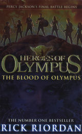 Blood of Olympus av Rick Riordan (2014)