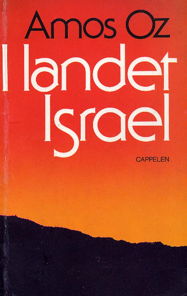 I landet Israel