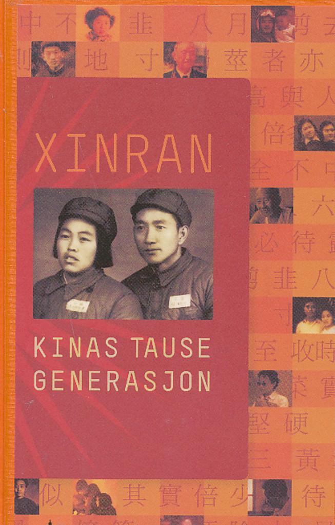 Kinas tause generasjon