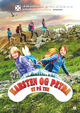 Omslagsbilde:Karsten og Petra ut på tur