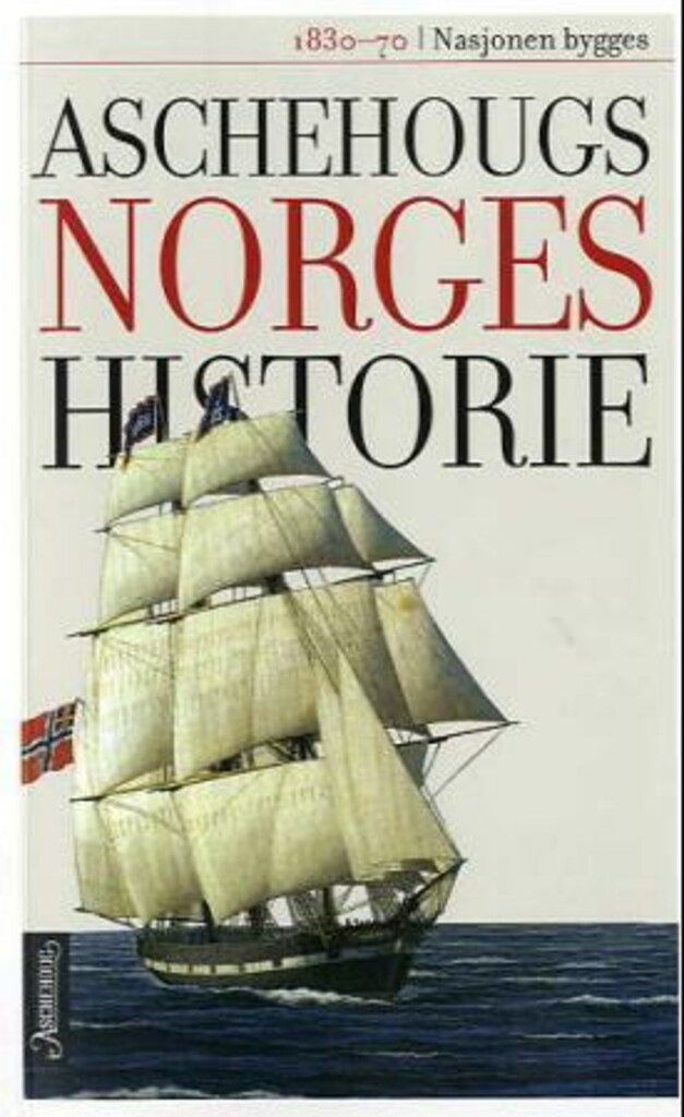 Aschehougs Norgeshistorie (8)