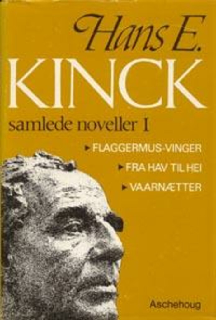 Samlede noveller . 1