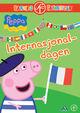 Omslagsbilde:Internasjonal-dagen